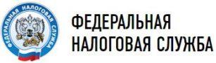Войти в личный кабинет налогоплательщика-физического лица на Nalog.ru